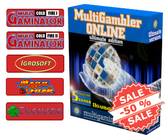 Multigambler Online Ultimate
